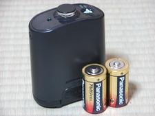 バーチャルウォール発生機&単2電池