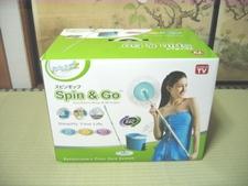 spin_mop1.JPG
