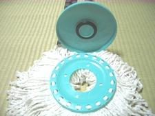 spin_mop9.JPG